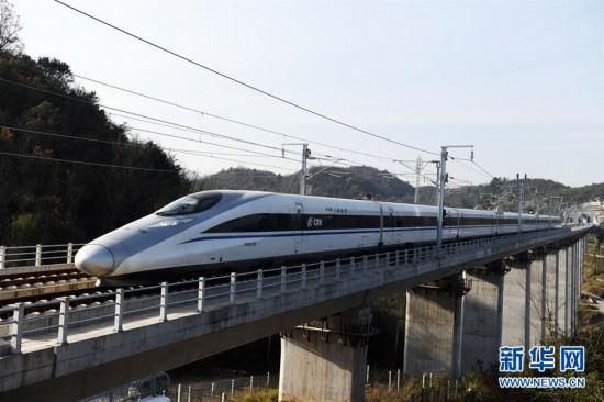 (经济)(1)成贵高铁即将全线通车