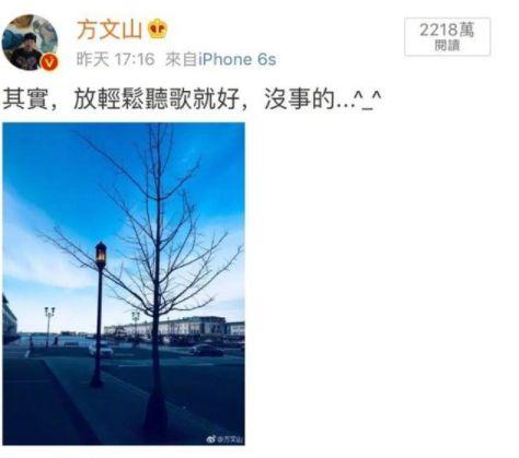 """""""奶茶公主""""杰伦一出手直接把QQ音乐搞崩了周杰伦《说好不哭》MV隐藏的6大""""彩蛋"""""""