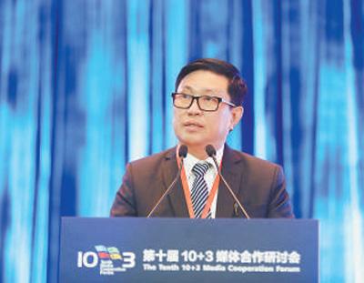 共同讲好亚洲故事携手促进发展繁荣