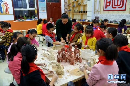 (文化)(1)陶瓷技艺进校园