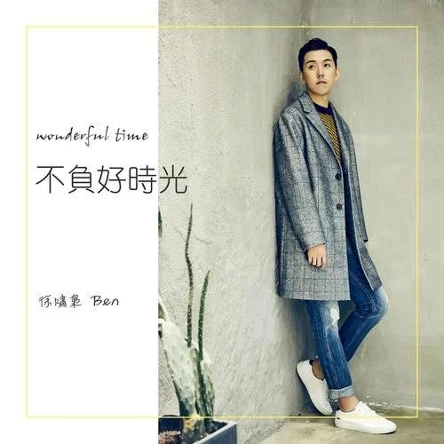 CCTV17系列剧开播,徐啸枭献唱主题曲