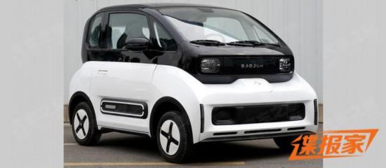 定名为E300新宝骏纯电动车申报图曝光