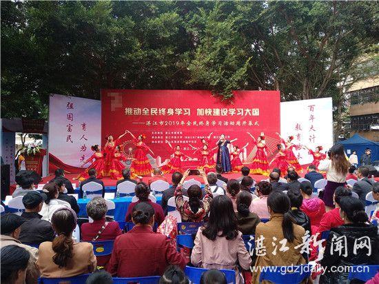 http://www.880759.com/zhanjiangxinwen/15042.html