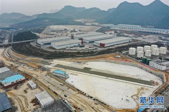 贵州省首个铁路口岸竣工在即