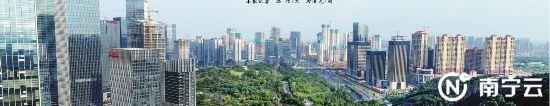 南寧市良慶區助力五象新區公共服務設施和市政配套設施建設