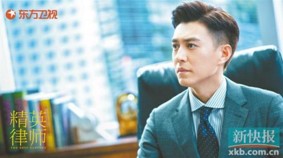 靳东:胡歌和王凯没档期