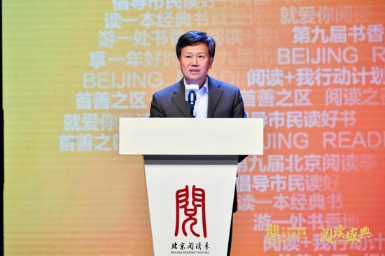 中共北京市委宣傳部副部長、北京市新聞出版局局長王野霏致辭