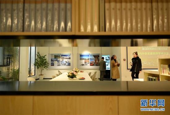 (社会)(1)福建:全国优秀建筑设计展示馆开馆
