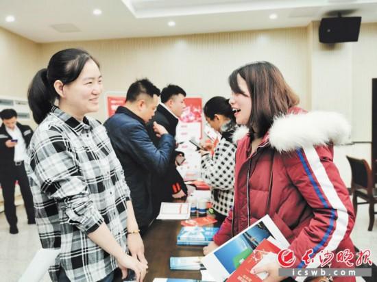 http://www.hunanpp.com/hunanxinwen/87953.html