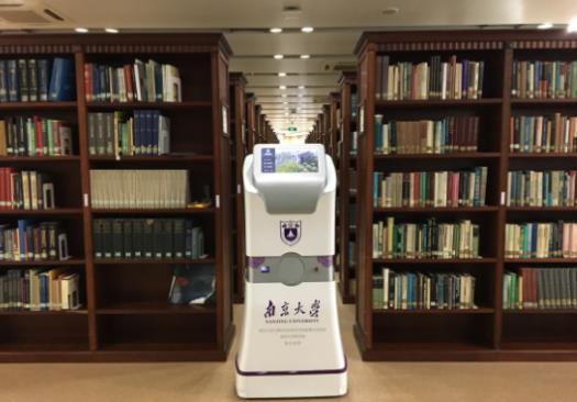 图客机器人化身图书管理员 找书不再是难题