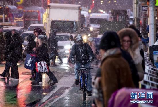 (国际)(5)纽约遭遇暴风雪