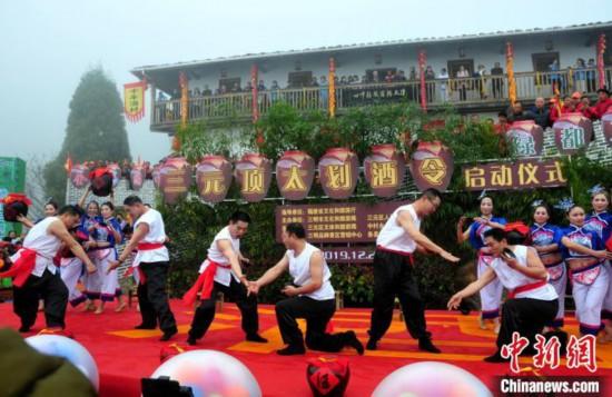 福建三明:千年酒村划酒令