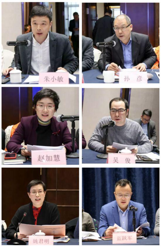全省各市侨联主席和高校侨联主席工作会议在杭州召开