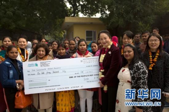 中国驻印度大使馆向印度德里英联邦妇女协会捐款