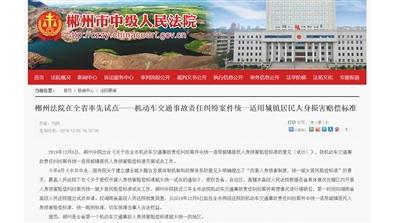 http://www.hunanpp.com/kejizhishi/88725.html