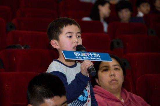 """""""新蕊计划""""家庭・家教・家风讲坛开讲 带孩子探寻老北京文化"""