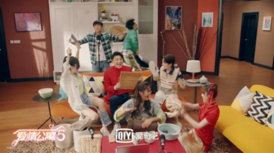 《爱情公寓5》公布海报 最终季有情人终成眷属