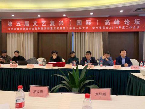 """《中国城市报》申报的""""中国旅游名县规划中的新型产教融合城市模型设计""""等9个项目获得立项"""
