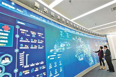 大数据提升国家治理水平 让大数据赋能