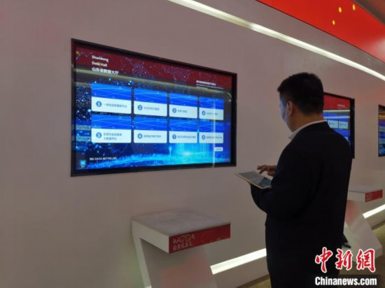 Big data accelerates Shandong city management to become intelligent, supports Shandong to build a digital society