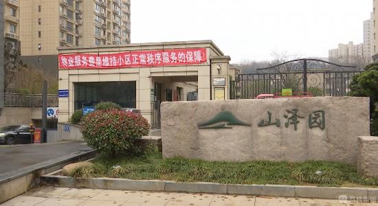 http://www.house31.com/fangchanzhishi/76996.html