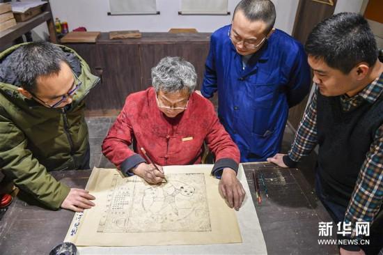(社會)(1)武強木版年畫薪火相傳
