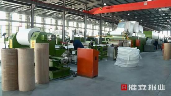 江苏金湖:高端引领 推动工业经济高质量发展