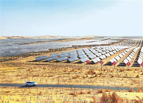为光伏产业可持续发展提供可靠路径