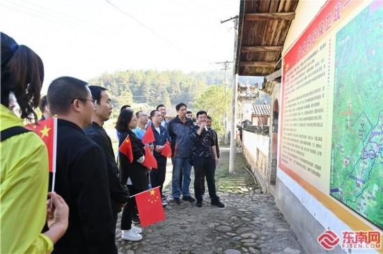 三明永安:党建引领幸福长