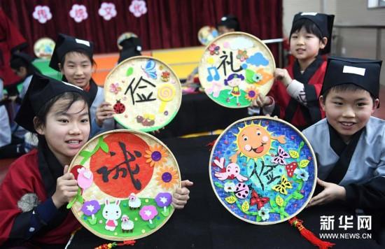 (社会)(4)合肥:传统文化迎新年