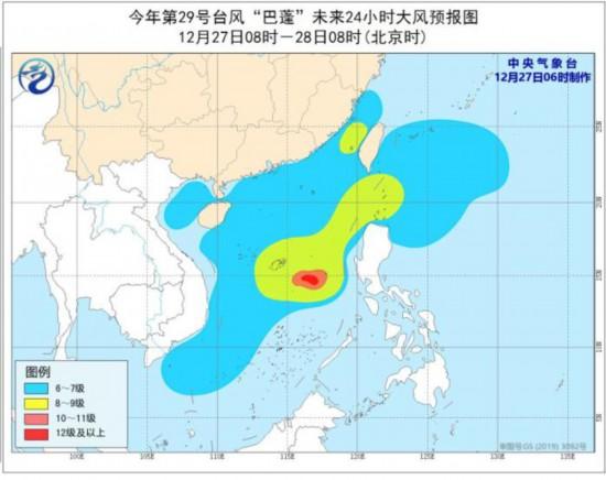 受低涡低槽影响辽宁东部部分地区