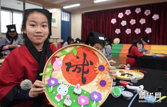 (社会)(1)合肥:传统文化迎新年