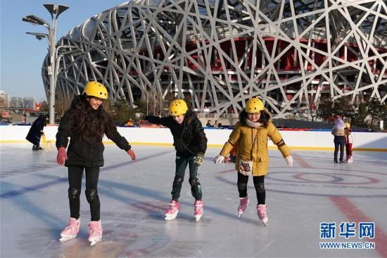 """第二届""""相约2022""""冰雪文化节在北京开幕"""