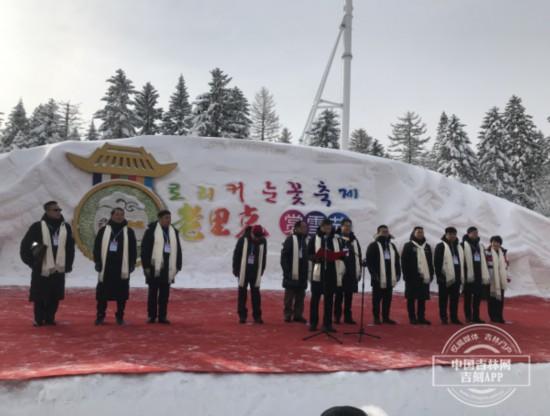 和龙市冰雪嘉年华系列活动暨和龙第五届老里克赏雪节开幕