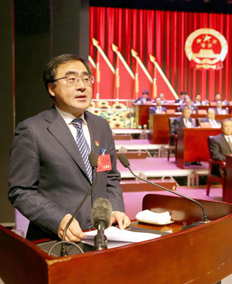 鶴崗市第十六屆人民代表大會第四