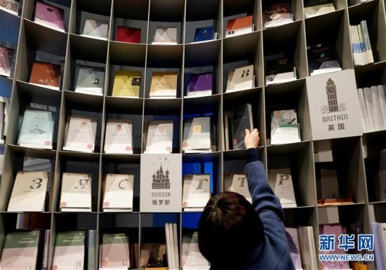 """(新华网)(1)""""诗歌书店""""亮相上海"""