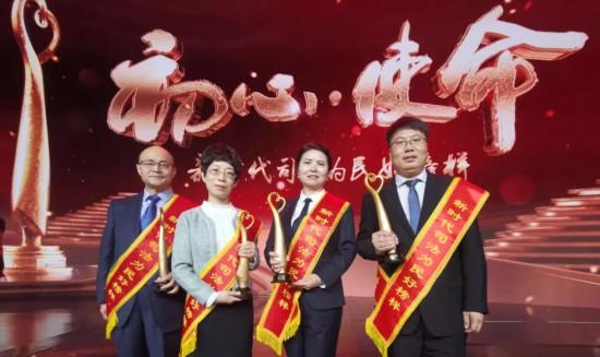 """宁夏4人荣获""""新时代司法为民好榜样""""称号"""