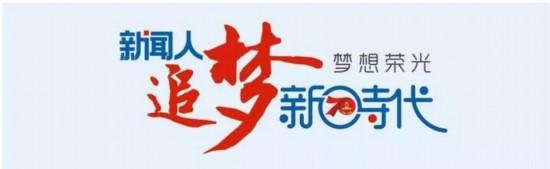 http://www.zgjx.cn/2019-12/25/138657017_15772630085251n.jpg