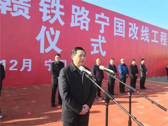 宣城至绩溪高速铁路项目开工仪式