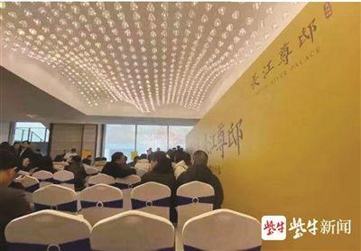 """3个半小时!南京""""高价盘""""一售而空 地产""""标杆""""新时代来临"""
