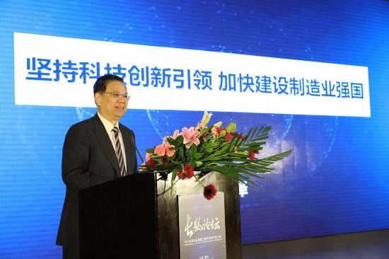 2019长风论坛暨第三届3D打印产业大会举办