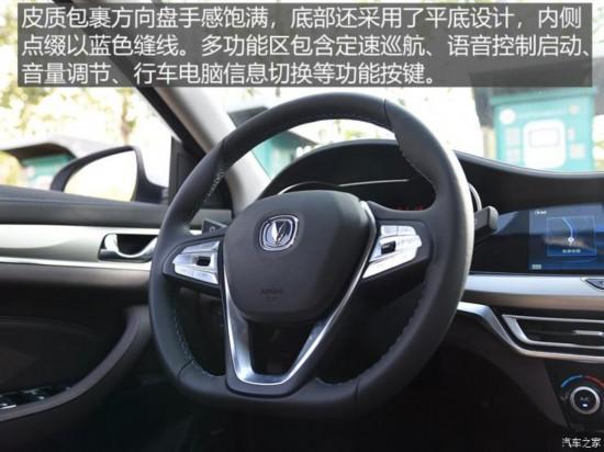 长安汽车 逸动新能源 2019款 EV460 智领版