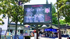 扬州抓拍行人闯红灯男性是女性两倍多