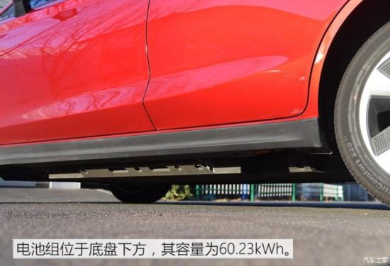 北汽新能源 北汽新能源EU5 2018款 R550 智领版