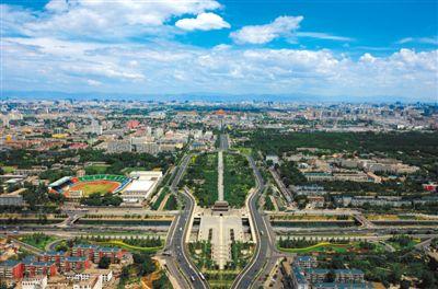 首都功能核心區將劃定三類特色風貌區