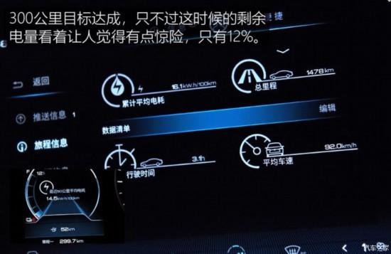 比亚迪 秦新能源 2019款 高续航版 尊贵型