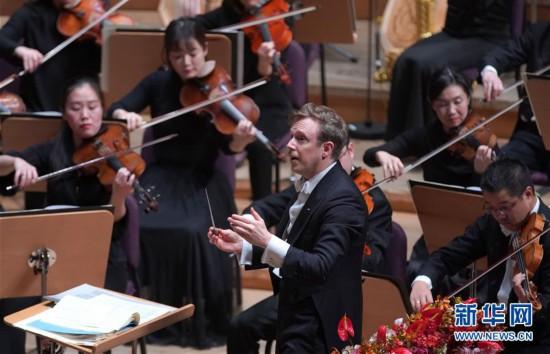 """(文化)(1)上海交响乐团举行""""2020上海新年音乐会"""""""