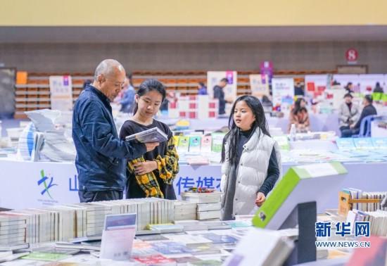 【组图】福建漳州:书香迎新年