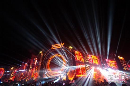 第三届三亚国际音乐节在三亚开幕