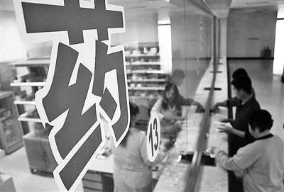 藥品帶量采購重塑行業格局 醫藥行業的小企業淘汰進一步加劇